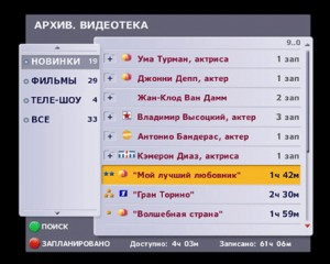 Видеотека Актив ТВ