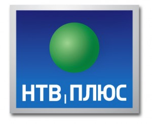 Логотип компании НТВ-плюс