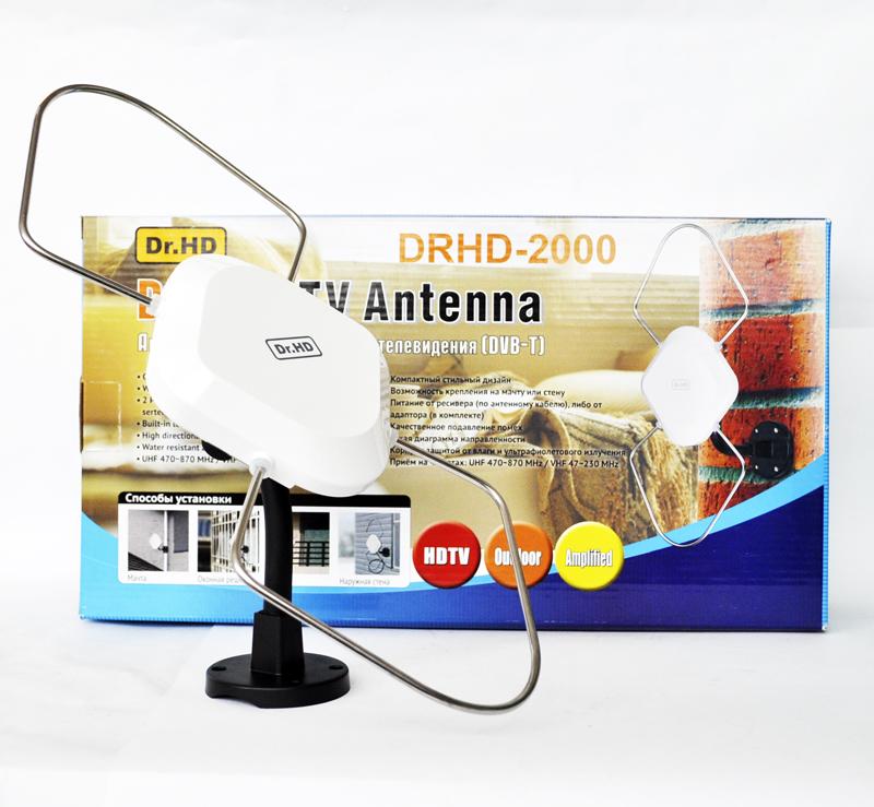Антенна Dr.HD-2000