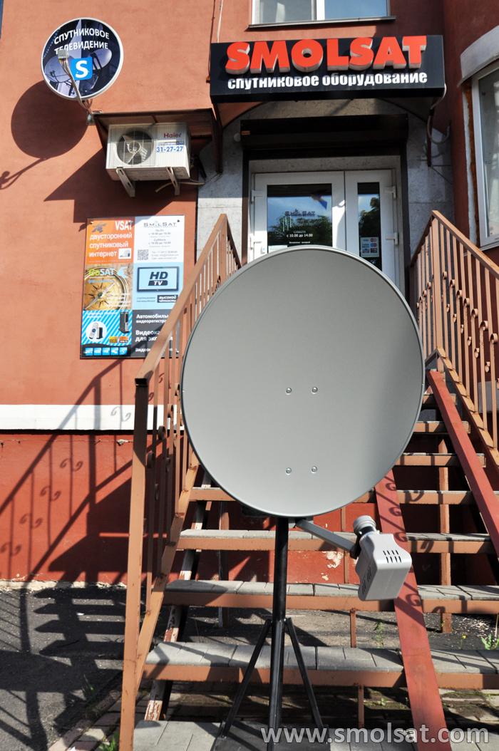 Оборудование на спутникового интернета KiteNet