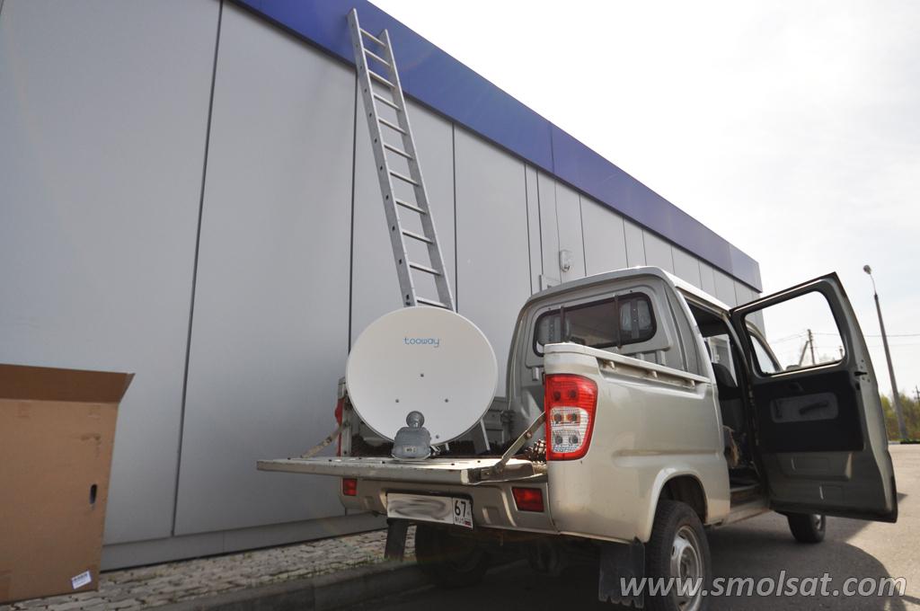 Установка двустороннего спутникового интернета Tooway