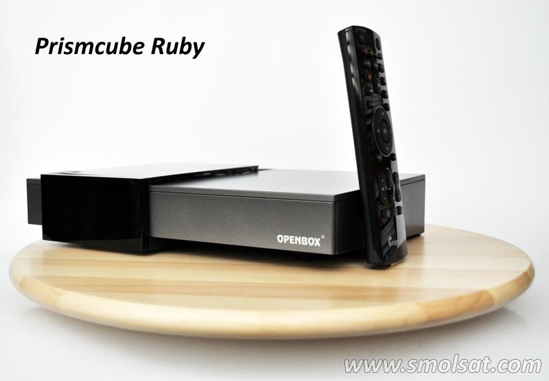 Купить Openbox Prismcube Ruby в Смоленске