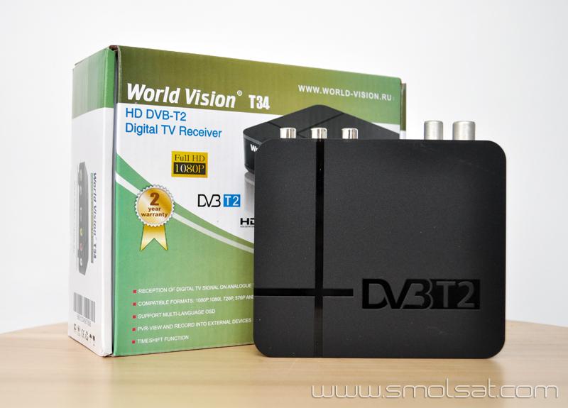 Купить DVB-T2 ресивер World Vision T34