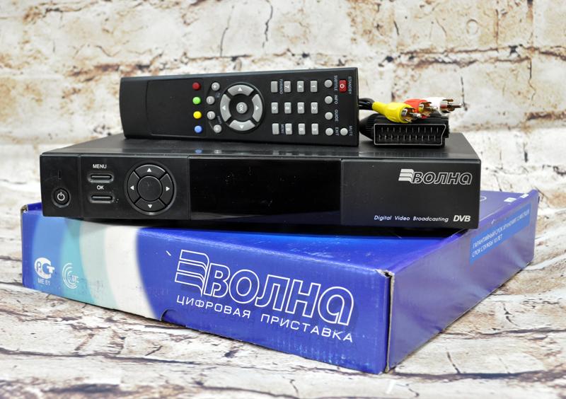 Купить кабельный ресивер Волна 5301 в Смоленске