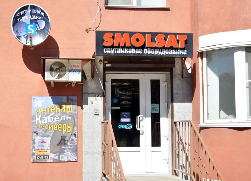 smolsat-1