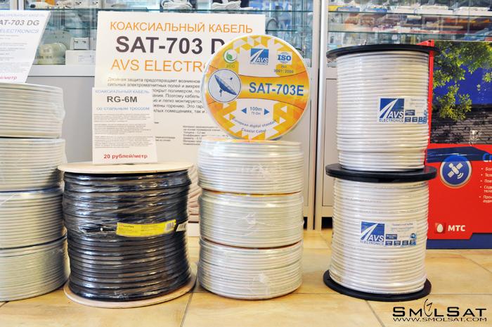 Купить коаксиальный кабель в Смоленске