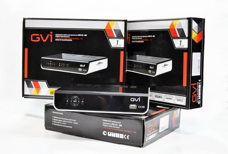 Кабельный ресивер GVI C3 HD купить в Смоленске