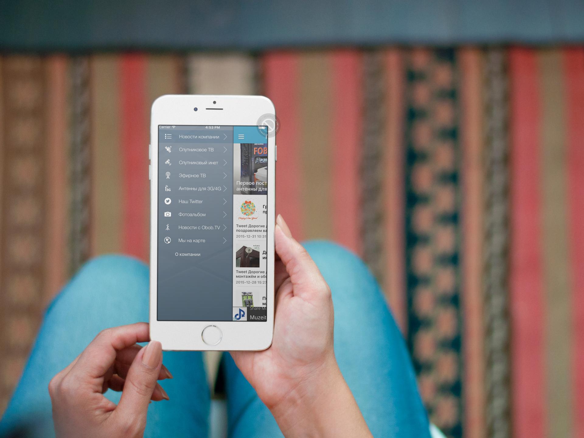 Приложение Smolsat для iOS