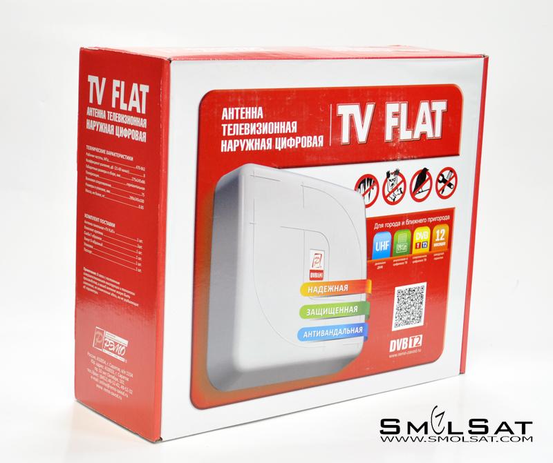 Улиная антенна TV FLAT для DVB-T2 телевидения