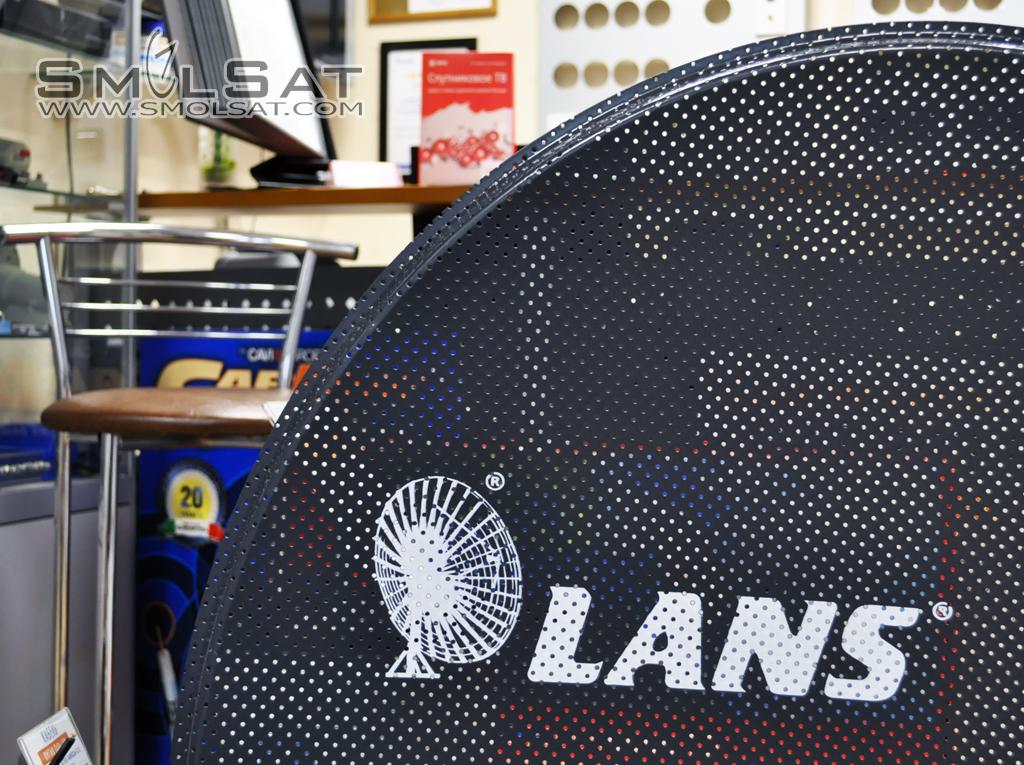 lans-90