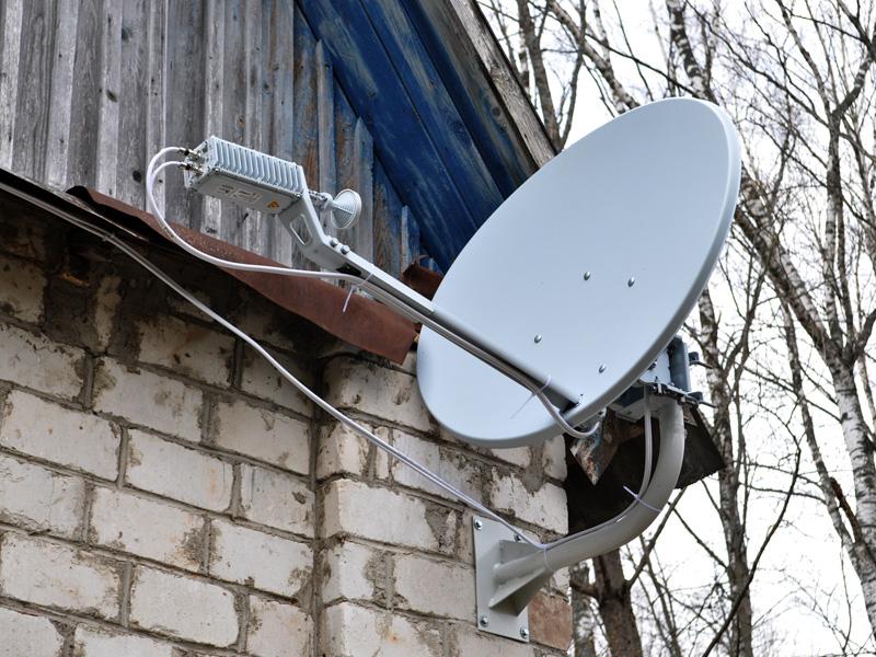 internet-800x600-5