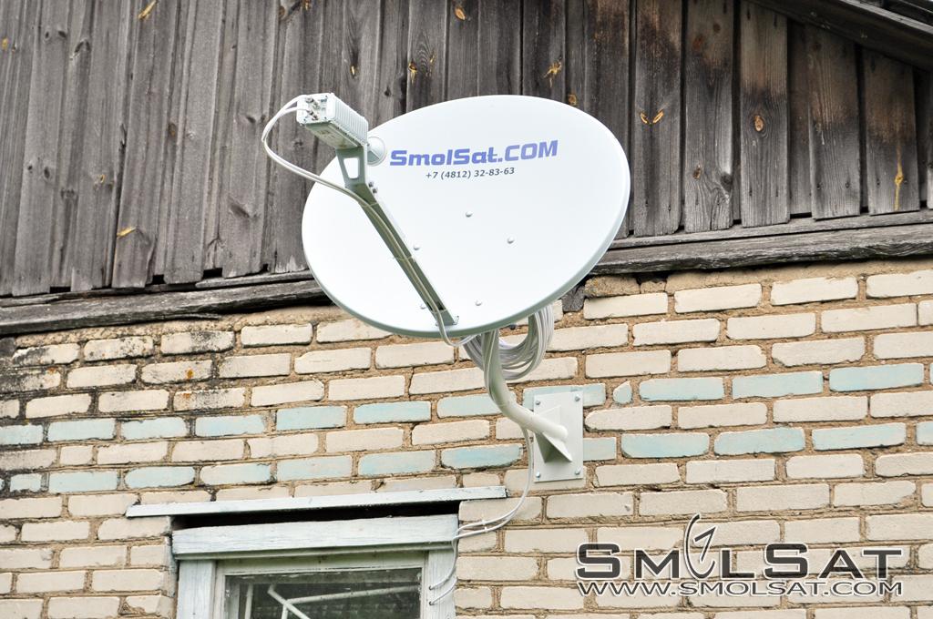internet-eutelsat-4