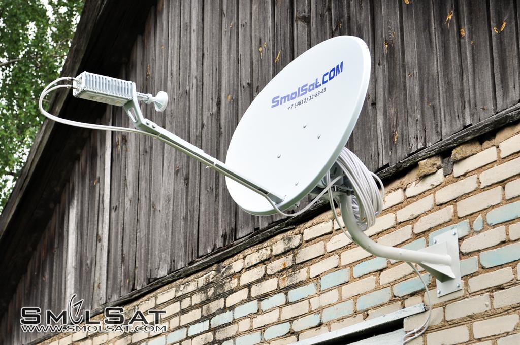 internet-eutelsat-5